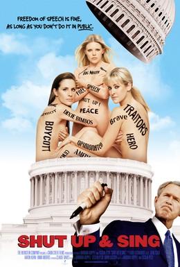 Постер фильма Заткнись и пой (2006)