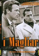 Мошенники (1959)