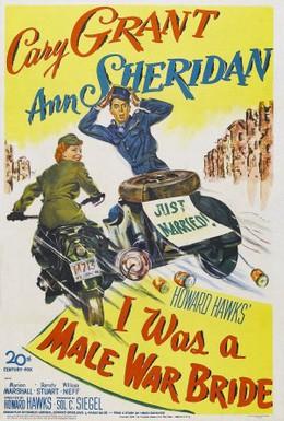 Постер фильма Солдат в юбке (1949)