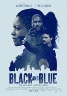 Черное и синее (2019)