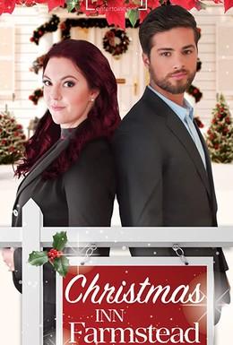 Постер фильма Рождество в усадьбе (2020)