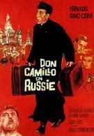 Товарищ Дон Камилло (1965)