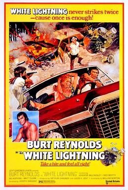 Постер фильма Белая молния (1973)