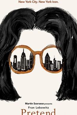 Постер фильма Представьте, что вы в городе (2021)