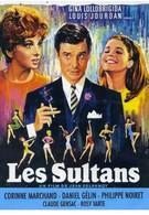 Султаны (1966)