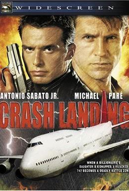 Постер фильма Аварийная посадка (2005)
