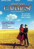 Кроваво-красный (1996)