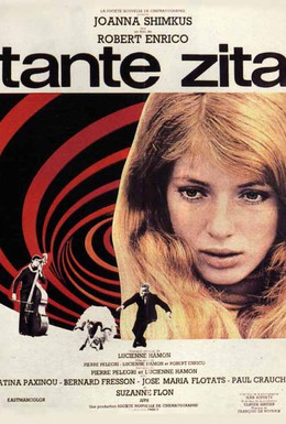 Постер фильма Тетя Цита (1968)