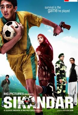 Постер фильма Сикандар (2009)