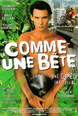Постер фильма Как зверь (1998)