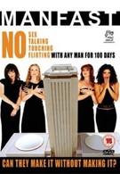 Воздержаться от мужчин (2003)