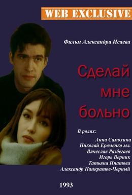 Постер фильма Сделай мне больно (1993)
