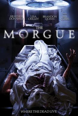Постер фильма Морг (2008)