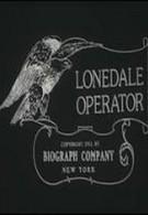 Телеграфистка из Лоундэйла (1911)