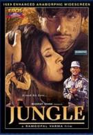Джунгли (2000)