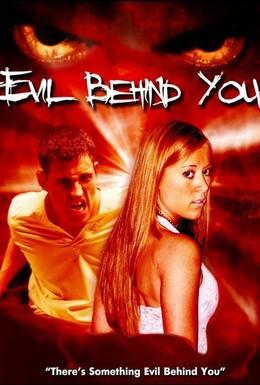Постер фильма Запрещенный эксперимент (2006)