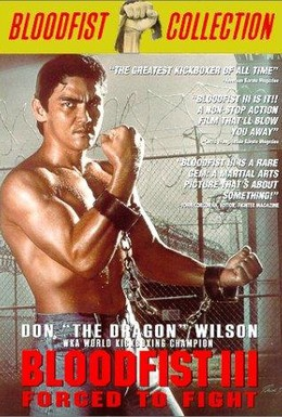 Постер фильма Кровавый кулак 3: Вынужденный поединок (1992)