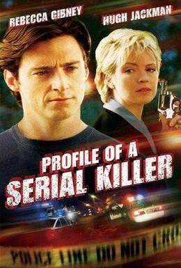Постер фильма Профиль серийного убийцы (1998)