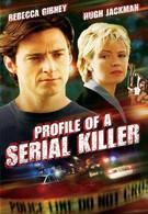 Профиль серийного убийцы (1998)