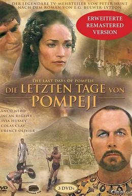 Постер фильма Последние дни Помпеи (1984)