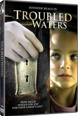 Постер фильма Проблемные Уотерсы (2006)
