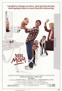 Постер фильма Мистер Мамочка (1983)