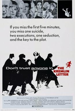 Постер фильма Кремлевское письмо (1970)