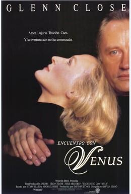 Постер фильма Встреча с Венерой (1991)