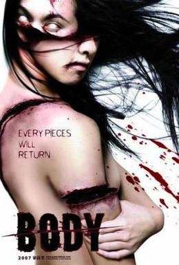 Постер фильма Тело № 19 (2007)