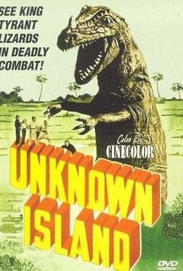 Постер фильма Неизведанный остров (1948)