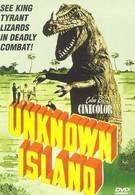 Неизведанный остров (1948)