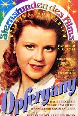 Постер фильма Жертвенный путь (1944)