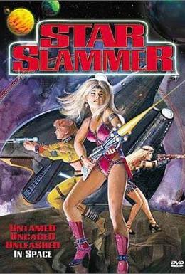 Постер фильма Тюремный корабль (1986)