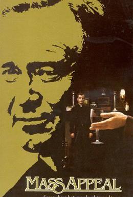 Постер фильма Массовая привлекательность (1984)