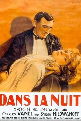 Постер фильма В ночи (1929)