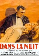 В ночи (1929)