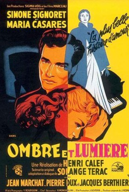 Постер фильма Тень и свет (1951)
