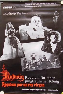 Постер фильма Людвиг – Реквием по королю-девственнику (1972)