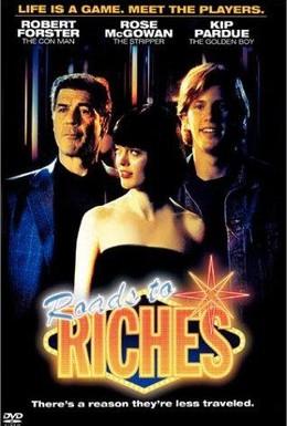Постер фильма Неистовые сердца (2002)
