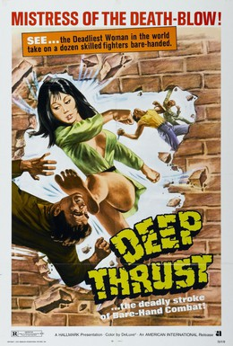 Постер фильма Леди Вихрь (1972)