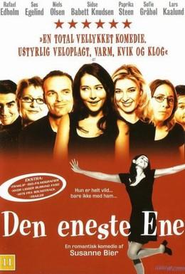 Постер фильма Один единственный (1999)