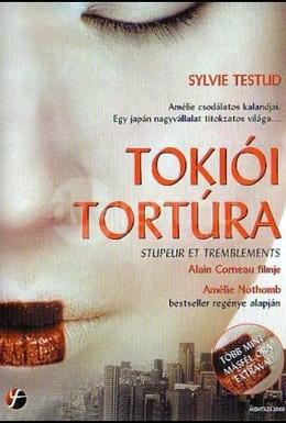 Постер фильма Страх и трепет (2003)