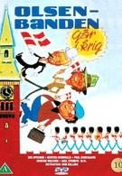 Банда Ольсена вступает в войну (1978)