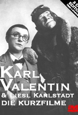 Постер фильма Мистерии одной парикмахерской (1923)