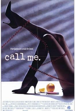 Постер фильма Роковой звонок (1988)