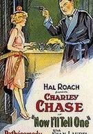 Сейчас я расскажу кое-что (1927)