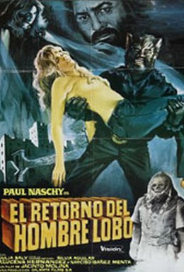 Постер фильма Возвращение оборотня (1981)