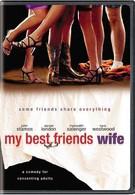 Обменяться женами (2001)