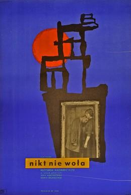 Постер фильма Никто не зовет (1960)