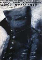 Посреди ночной тишины (1978)